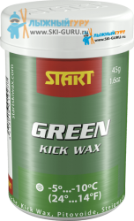 Лыжная мазь Start Green Kick Wax